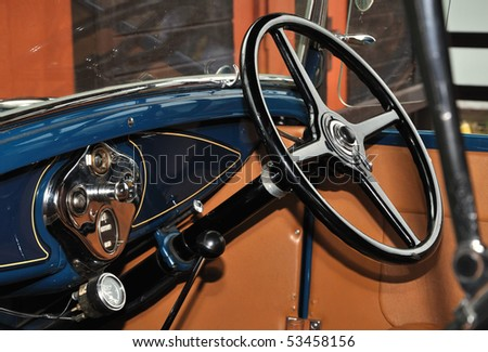 Old vintage classic car, closeup. - stock photo