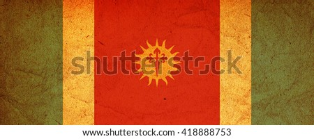 old vintage flag of one of administrative divisions of argentina called santiago del estero - stock photo