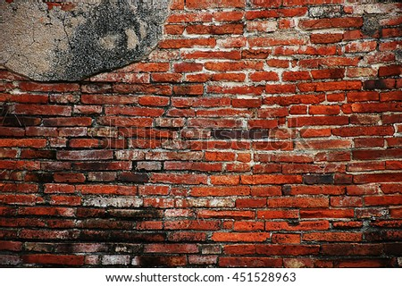 Old Wall - stock photo