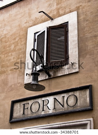 old wall of the house in Rome - stock photo