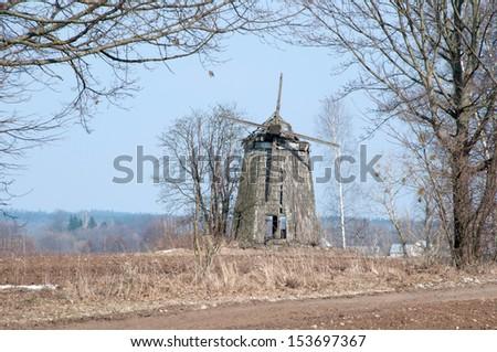 old windmill - stock photo