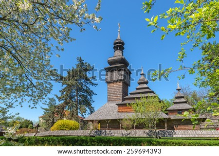 old wood church in Ukraine - stock photo