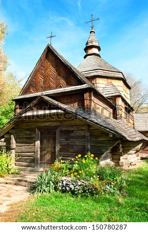old wooden church and autumn landscape - stock photo