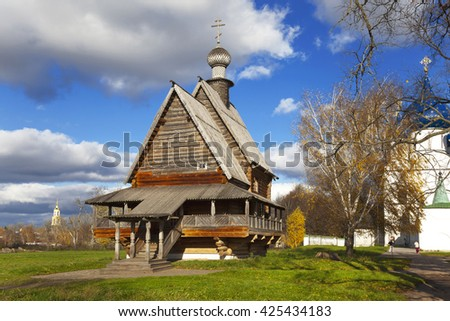 Old wooden church of St. Nicholas near Cathedral of Nativity of Our Lady in Suzdal Kremlin. Suzdal is the city on the Golden Ring of Russia. - stock photo
