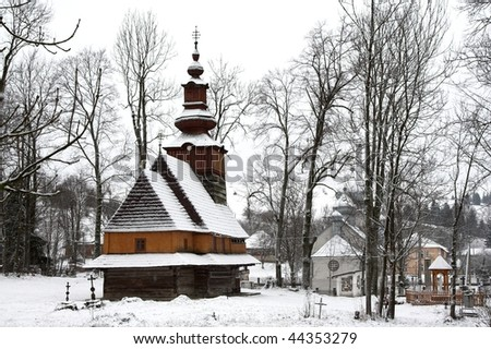 Old wooden orthodox church from the Carpathians. Ukraine - stock photo