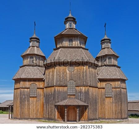 Old wooden Orthodox church in Eastern Ukraine - stock photo
