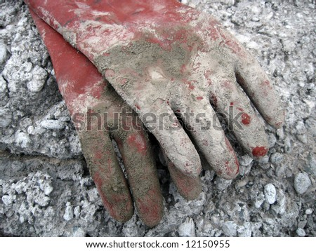 Old working gloves - stock photo