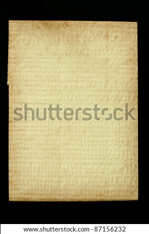 Old worn paper folded and wrinkled - stock photo