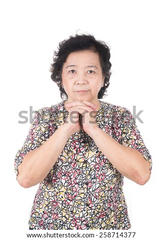 Old wrinkle woman Hands, senior folded hands together - stock photo