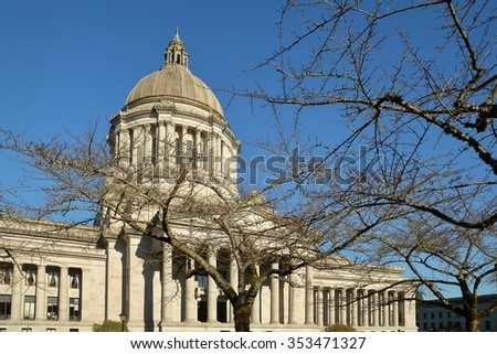 Olympia Washington Capital Building Dome. The dome of the Washington State Capital Building in Olympia.  - stock photo