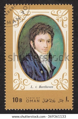 OMAN - CIRCA 1972: stamp printed by Oman, shows postage stamp Miniature portrait by Danish artist Christian Horneman of Ludwig van Beethoven - German composer,conductor and pianist, circa 1972 - stock photo
