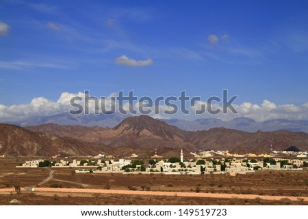 Omani city - stock photo