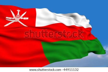 Omani flag waving on wind - stock photo