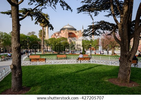 Once a church, later a mosque, and now a museum at the Turkish Republic,Istanbul - stock photo