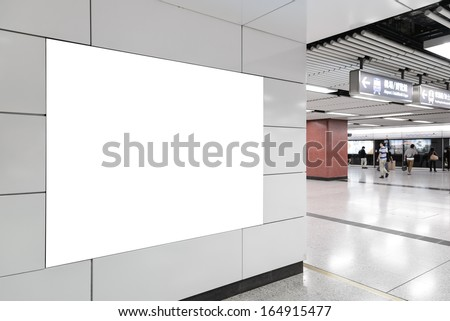 One big horizontal/ landscape orientation blank billboard on modern white wall with platform background - stock photo