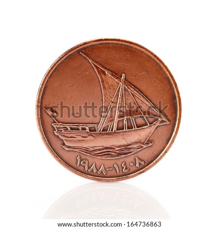 One Dirham Coin of United Arab Emirates  - stock photo