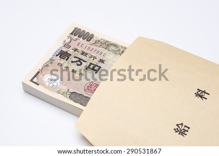 One million yen bills in pay envelope - stock photo