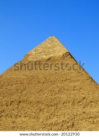 one of the great pyramids of Egypt at giza - stock photo