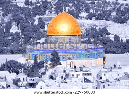 One of the holiest place for muslims on the Earth, Temple Mount, Jerusalem, Israel - stock photo