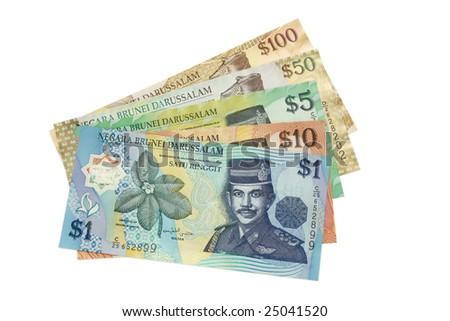 One set of Brunei money (Brunei currency) - stock photo