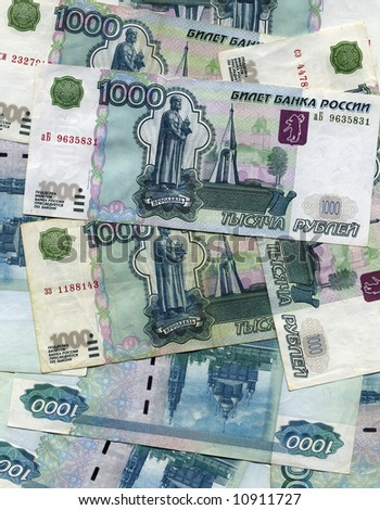 One thousand Russian roubles - stock photo