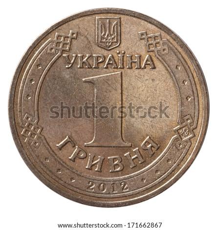 one Ukrainian hryvnia coin isolated on white background - stock photo