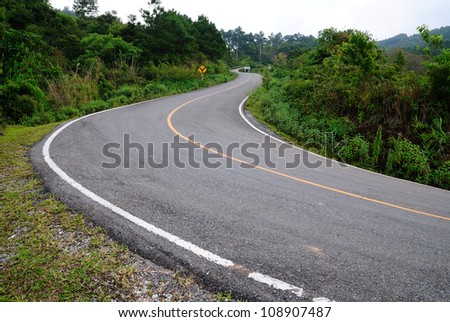 one way  in park - stock photo