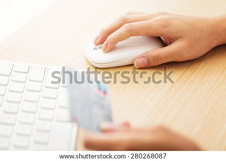 Online shopping concept - stock photo