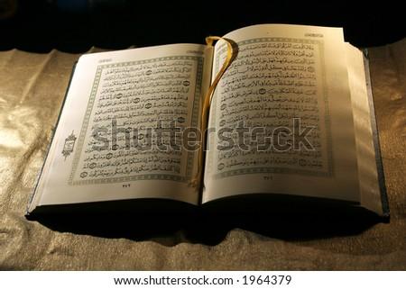 Open book  of Holy koran - stock photo