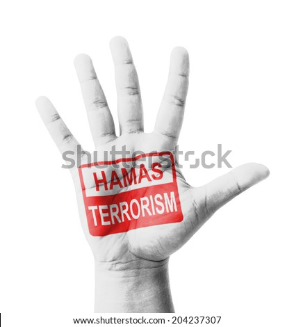 Open hand raised, Hamas Terrorism sign painted, multi purpose concept - isolated on white background - stock photo