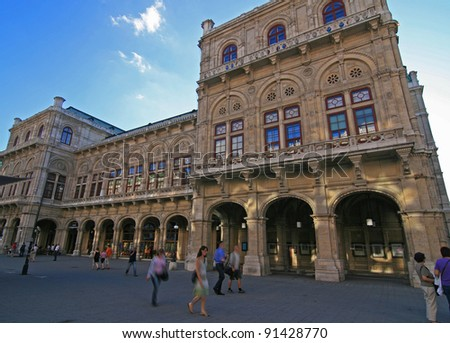 Opera House in Vienna - stock photo