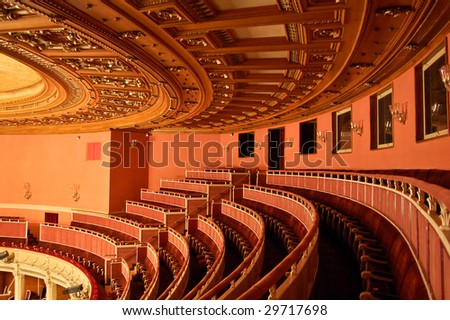 Opera House Interior - stock photo