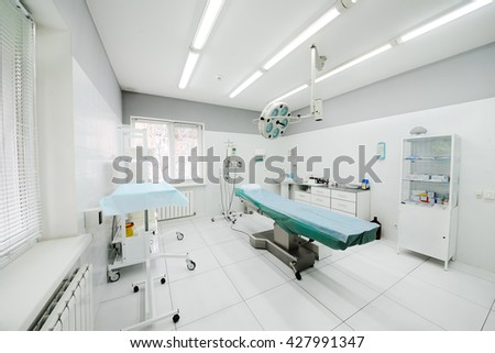 operating room in the surgical department of the polyclinic. Surgery. - stock photo