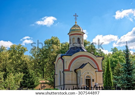 Optina Pustyn', Kozelsk, Kaluga region, Russia - August 16, 2015: Eastern Orthodox monastery for men. Chapel on the burial of the murdered monks of Optina: hieromonk Basil, monks Trophimus. - stock photo