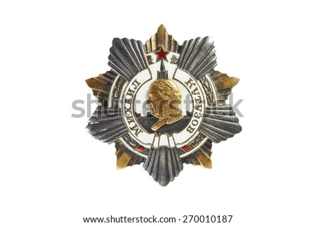 Order of Kutuzov 1 Class on white background - stock photo