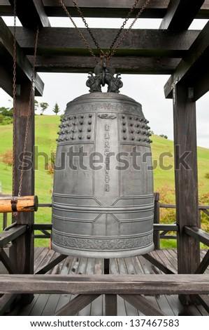 Oriental bell - stock photo
