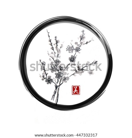 Oriental cherry sakura blossoming in black enso zen circle isolated on white background. Traditional ink painting sumi-e, u-sin, go-hua. Contains hieroglyph - beauty. - stock photo