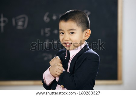 Oriental Children in the classroom,China - stock photo