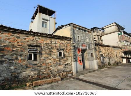 oriental Chinese village with encircled walls along Pingshan Heritage Path, Hong Kong  - stock photo