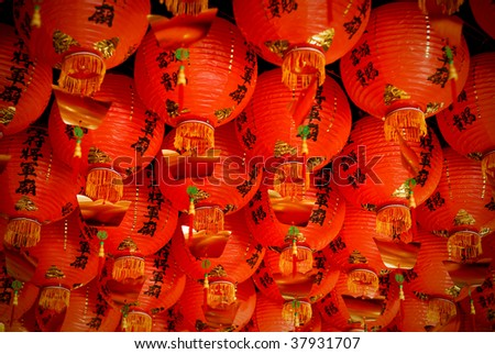 oriental lanterns - stock photo