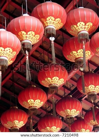 Oriental Lanterns for Asian temple, especially during festival - stock photo