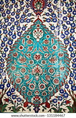 Oriental mosaic inside of the Grand Mosque - stock photo