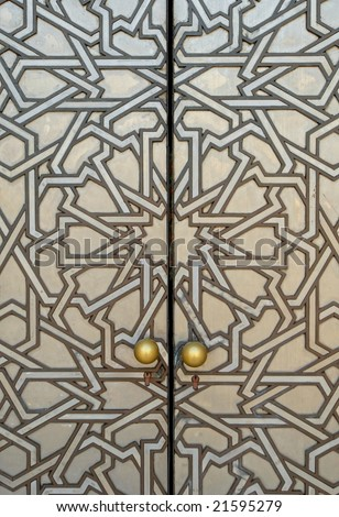 Oriental ornamented door in Marrakech, Morocco - stock photo