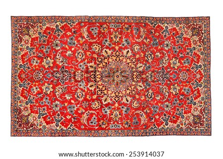 Oriental Persian Carpet Texture - stock photo