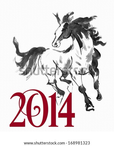 original art, year of the horse, 2014 - stock photo
