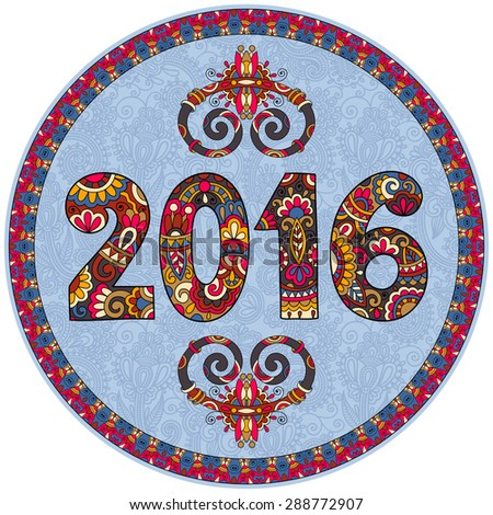 original design for new year celebration with decorative ape and inscription - 2016 Year of The Monkey - on circle ornamental light blue color background, raster version illustration - stock photo
