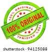 original,100% original pure brand no fake authentic product purity - stock photo
