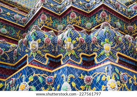 ornament of palace of the dawn in Bangkok - stock photo