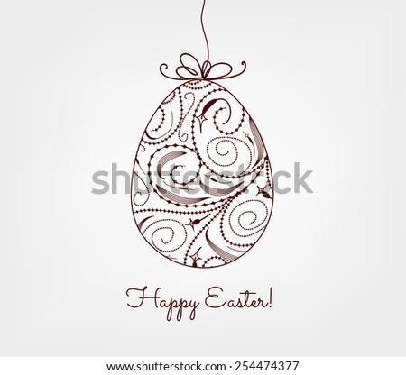 Ornamental easter egg - stock photo