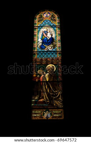ornamental window in the abbey of pannonhalma - stock photo